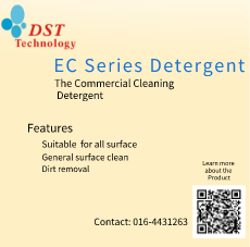EC Series Commercial Cleaning Detergent